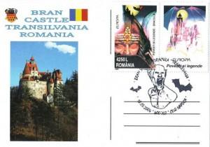 Transylvanie.Le château du comte Dracula